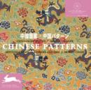 Image for Chinese patterns