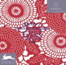 Image for Japanese patterns