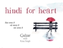 Image for Hindi for heart