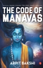 Image for The code of Manavas