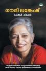 Image for Gauri Lankesh