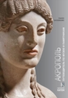 Image for Acropolis (Russian language edition) : Visiting its Museum and its Monuments