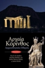 Image for Ancient Corinth  : a guide to the site and museum