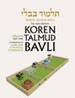 Image for Koren Talmud BavliPart one: Eiruvin