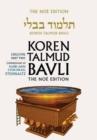 Image for Koren Talmud BavliPart two: Eiruvin