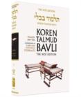 Image for Koren Talmud BavliPart two: Pesaòhim : v. 2 : Shkalim