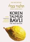 Image for Koren Talmud Bavli: Sukka