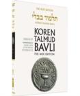Image for Koren Talmud Bavli: Shekalim