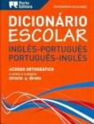 Image for English-Portuguese & Portuguese-English School Dictionary
