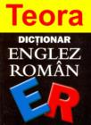 Image for Teora English-Romanian Dictionary