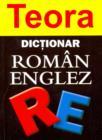 Image for Teora Romanian-English Dictionary