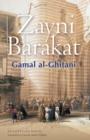 Image for Zayni Barakat