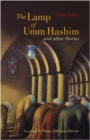 Image for The Lamp of Umm Hashim : and Other Stories