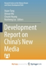 Image for Development Report on China's New Media