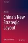 Image for China's New Strategic Layout
