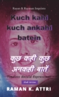 Image for Kuch Kahi Kuch Ankahi Batein : Timeless Untold Expressions (Hindi Version)