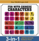 Image for Fun with Chinese characters