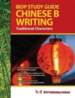 Image for IBDP Study Guide Chinese B Writing (Traditional Characters)
