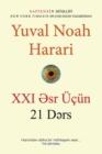 Image for XXI asr ucun 21 dars