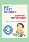 Image for My First Colours/ Bilingual Picture Book/ Bulgarian - English : Моите първи цветове/ Д&#1074