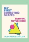Image for My First Geometric Shapes - Bilingual Picture Book : Моите първи геометричн&#108