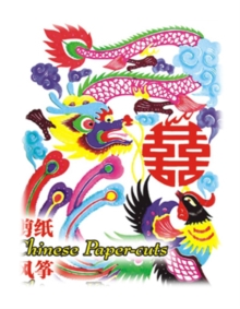 Image for Chinese Paper Cuts/Chinese Kites