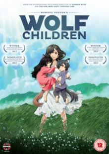 Image for Wolf Children