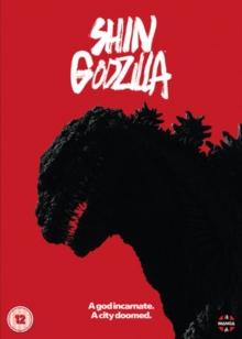 Image for Shin Godzilla