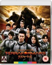 Image for Terra Formars