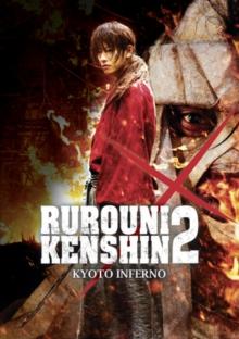 Image for Rurouni Kenshin: Kyoto Inferno