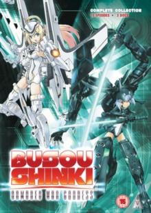 Image for Busou Shinki: Armored War Goddess - Complete Collection