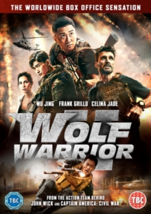 Image for Wolf Warrior II