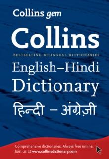 Image for Collins Gem English-Hindi/Hindi-English dictionary