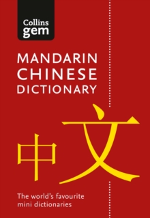Collins Mandarin Chinese Gem Dictionary