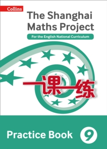Image for The Shanghai maths project  : for the English national curriculumYear 9,: Practice book