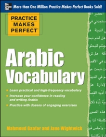 Image for Arabic vocabulary