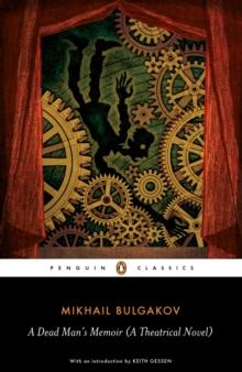Image for A dead man's memoir  : a theatrical novel