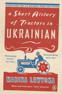 Image for A short history of tractors in Ukrainian
