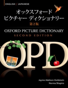 Image for Oxford picture dictionary: English-Japanese