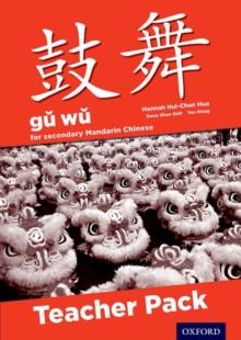 Image for Gu wu for secondary Chinese Mandarin: Teacher pack & CD-ROM