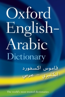 Image for The Oxford English-Arabic dictionary of current usage