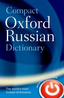 Image for Compact Oxford Russian dictionary