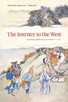 Image for The journey to the WestVolume 3