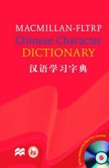 Image for Macmillan FLTRP Dictionary Pack - Paperback Asia