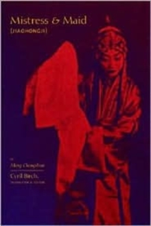 Image for Mistress and Maid (Jiohong ji) by Meng Chengshun