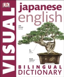 Image for Japanese English visual bilingual dictionary