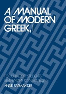 A Manual of Modern Greek, I: For University Students: Elementary to Intermediate (Yale Language Series) (Bk.1)