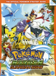 Image for Pokemon Ranger: Guardian Signs : Prima's Official Game Guide