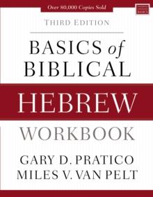 Image for Basics of biblical Hebrew grammar