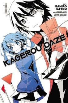 Image for Kagerou dazeVolume 1